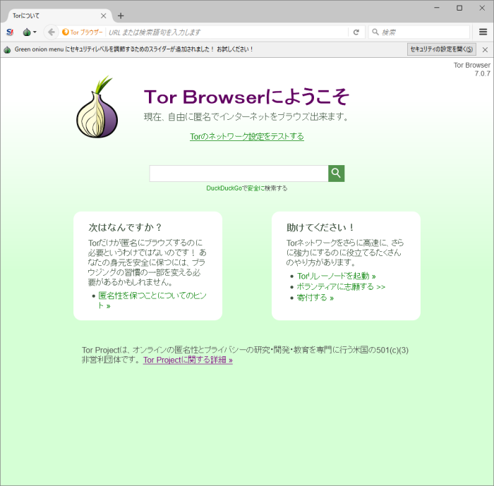 darknet onion browser hudra