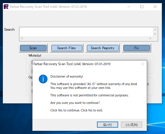 Farbar Recovery Scan Tool