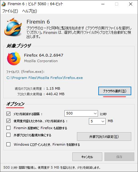Firemin