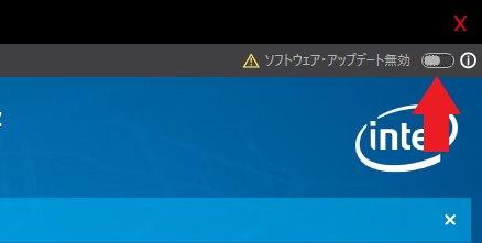 インテル プロセッサー識別ユーティリティー