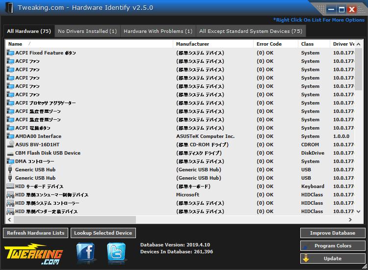 Tweaking.com - Hardware Identify