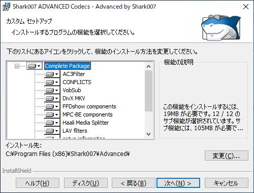 advanced codecs