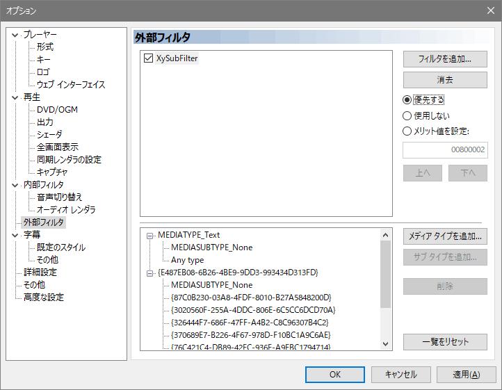 XySubFilter