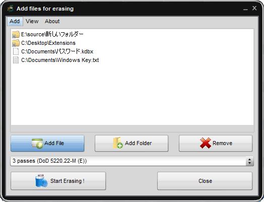 soft4boost-secure-eraser
