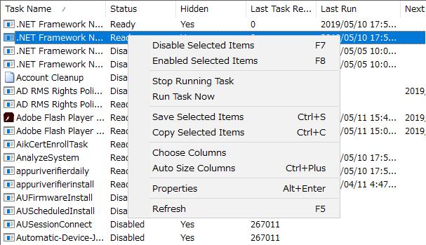 右クリックメニュー(TaskSchedulerView)