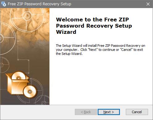 Free ZIP Password Recovery