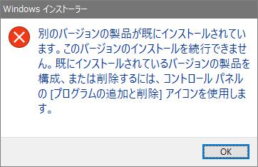Visual C++ ランタイム AIO