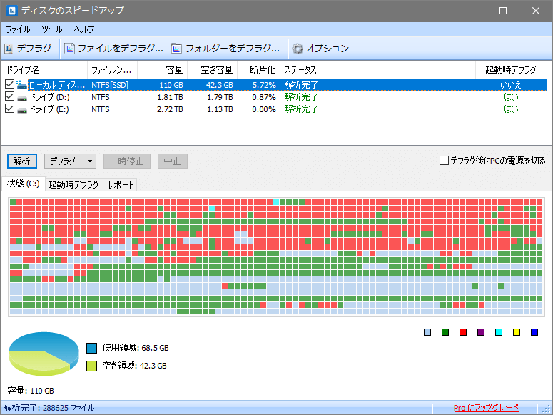 Glary Disk SpeedUp
