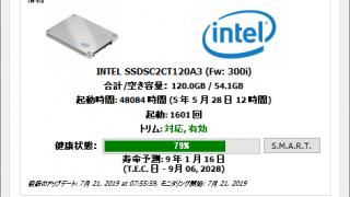 SSD Life Free