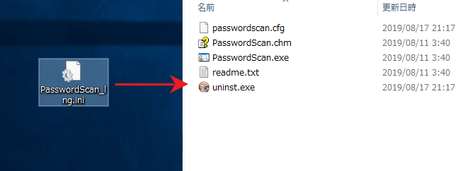 Password Security Scanner