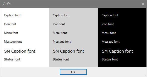 Alternate Font Sizer