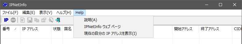IPNetInfo