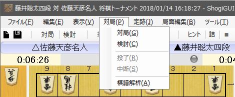 ShogiGUI