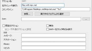 FileTypesMan
