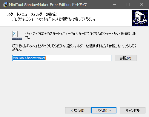 MiniTool ShadowMaker Free