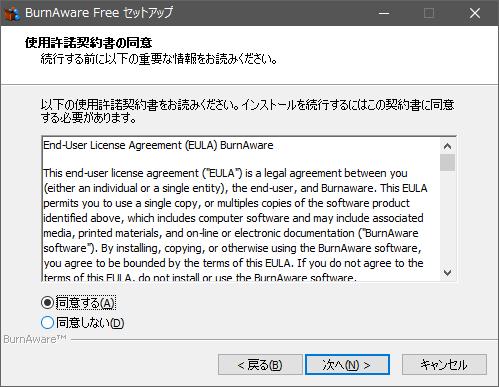 BurnAware Free