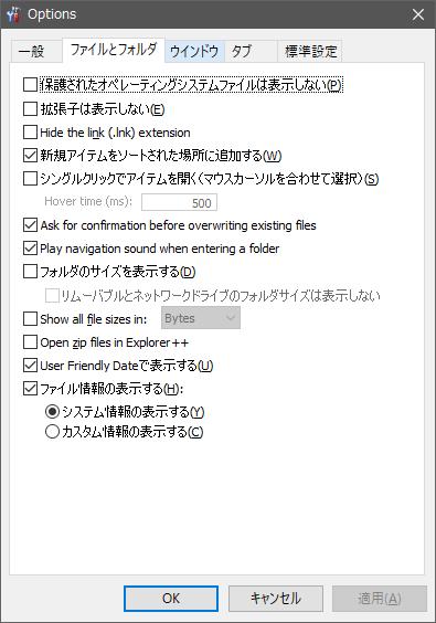 Explorer++