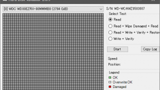 Hard Disk Validator