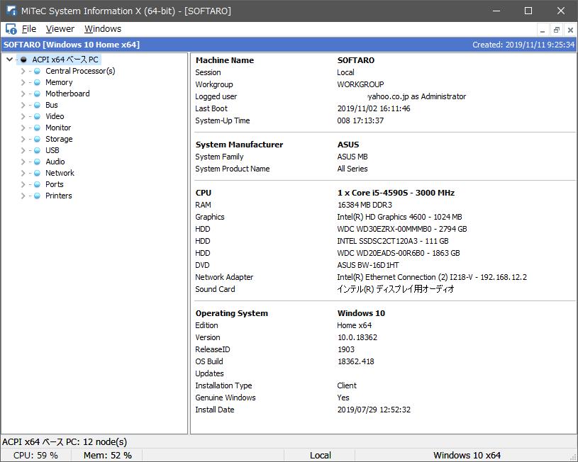 MiTeC System Information X
