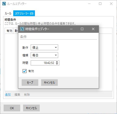 NetLimiter