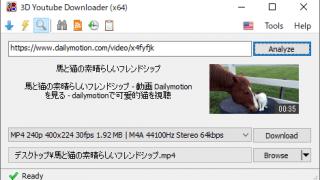 3D Youtube Downloader