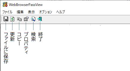 WebBrowserPassView
