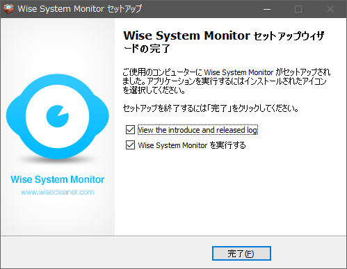 Wise System Monitor