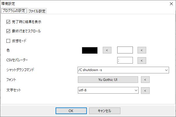 Alternate File Move