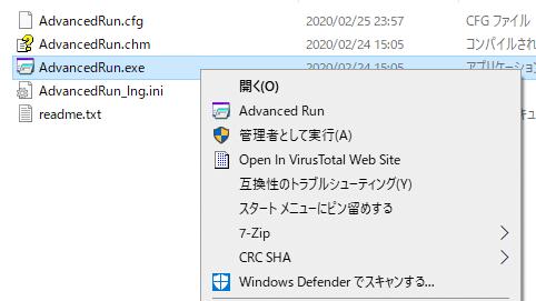 AdvancedRun