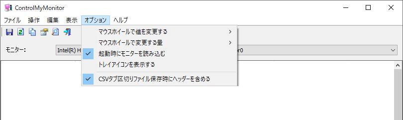 ControlMyMonitor