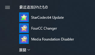 StarCodec