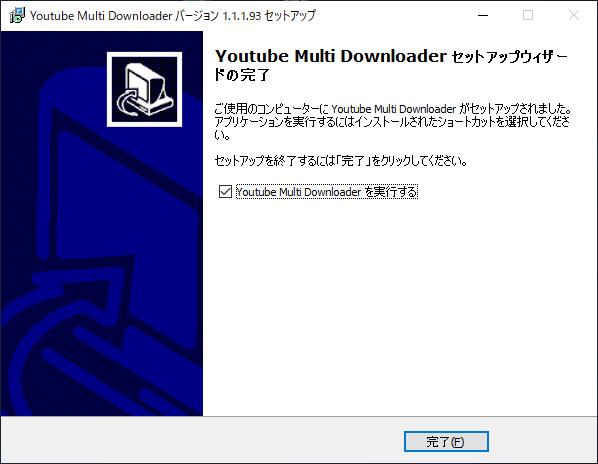 Youtube Multi Downloader
