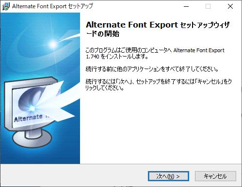 Alternate Font Export
