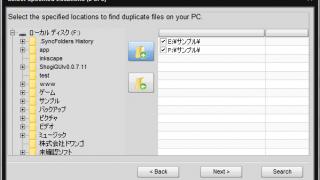 Soft4Boost Dup File Finder