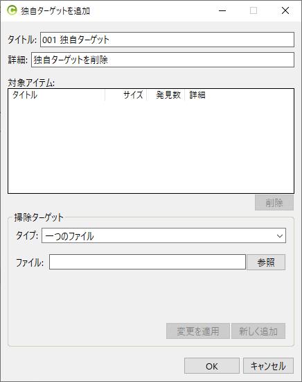 Moo0 HDD掃除機