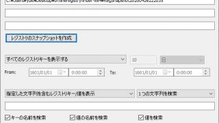 OfflineRegistryFinder