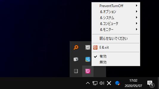 PreventTurnOff