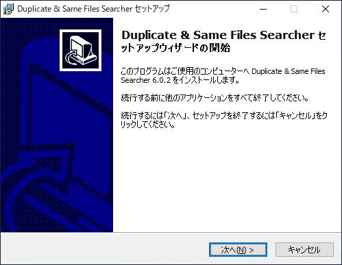Duplicate & Same Files Searcher