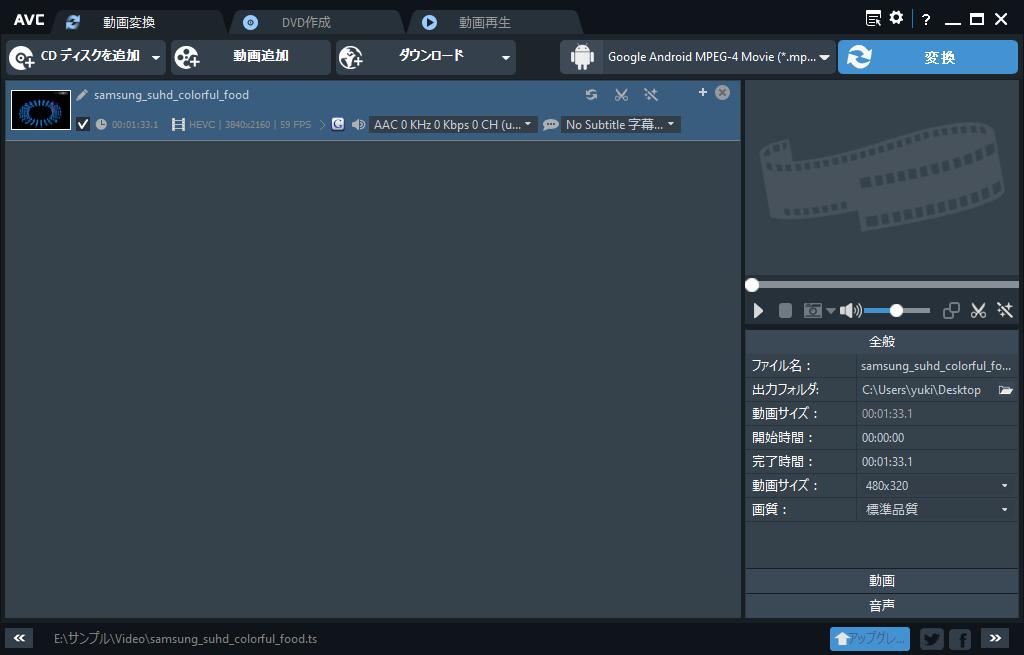 Converter any 使い方 video SDカードに保存した動画をカーナビで見れない現象を解決します!