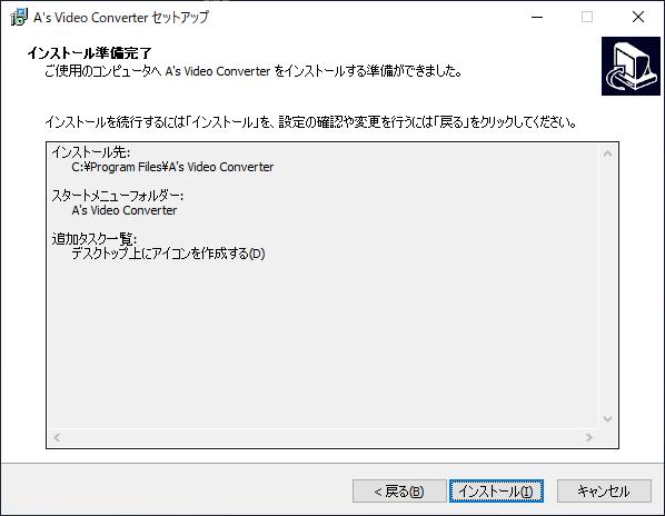 A's Video Converter