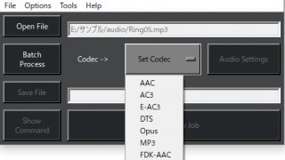 FFMPEG Audio Encoder