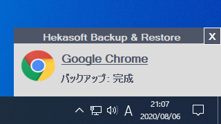 Hekasoft Backup&Restore