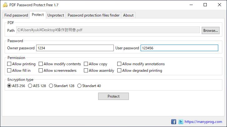 PDF Password Protect Free