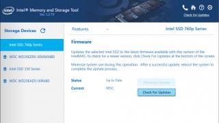 インテル Memory and Storage Tool