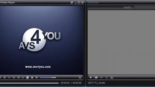 AVS Media Player