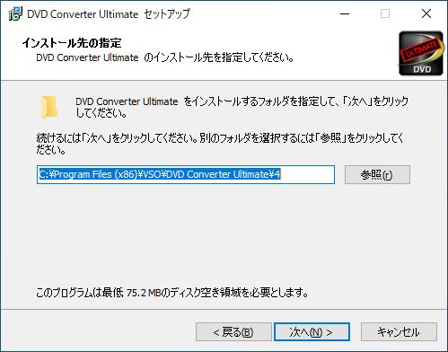 DVD Converter