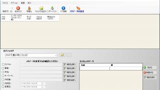Free PDF Metadata Editor 4dots