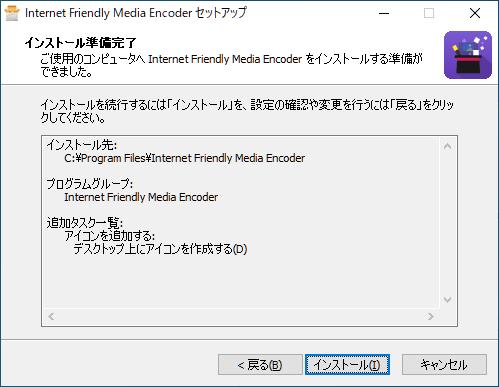 Internet Friendly Media Encoder