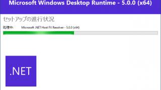 .NET Desktop Runtime