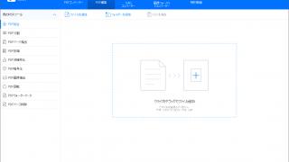 ToolRocket PDF Converter